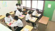 男子生徒に弱みを握られ教室で輪姦レイプされる巨乳女教師
